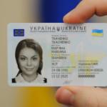 Нові паспорти з 14 років