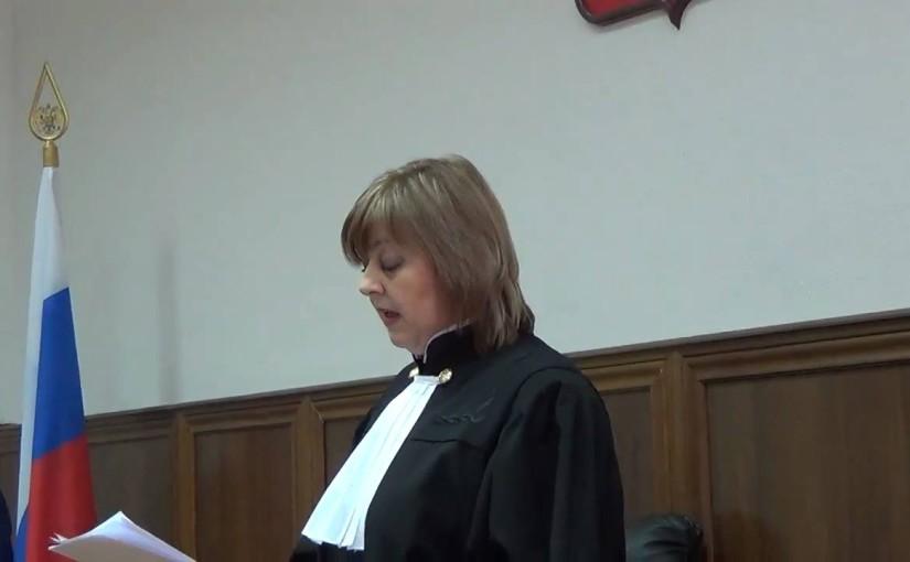 Суддя Надії Савченко