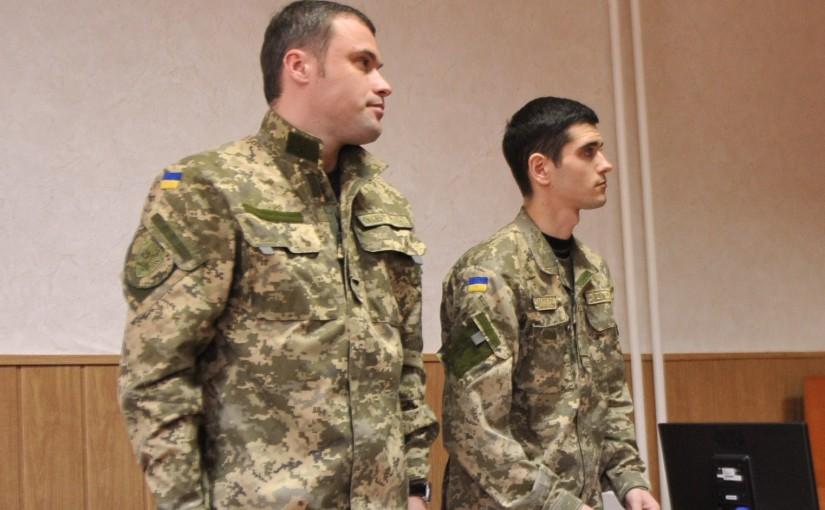 Юхимович и Черната