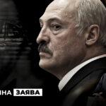 Білоруське КДБ і вбивство Шеремета. Заява захисту Антоненка у зв'язку із плівками Макара-Зайцева.